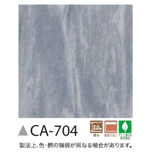コンポジションタイル 50枚セット CA-704
