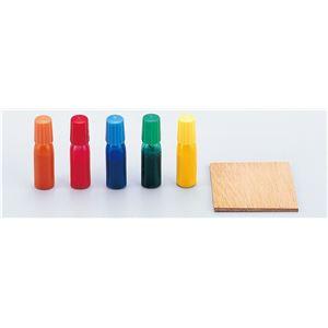 画材・絵具 生活日用品 雑貨 (まとめ買い)和紙染め絵具(ベニヤ付) 5色組(説明書入) 【×15セット】