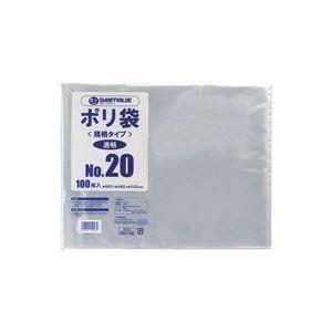 文具・オフィス用品 (業務用40セット) ジョインテックス ポリ袋 20号 100枚 B320J 【×40セット】
