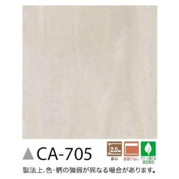 コンポジションタイル 50枚セット CA-705