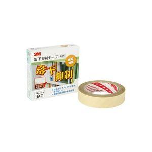 日用品・生活雑貨 関連 (業務用20セット) 落下抑制テープ GN-900