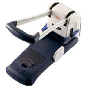 文具・オフィス用品 (業務用2セット) マックス 軽あけ強力パンチ DP-200 【×2セット】