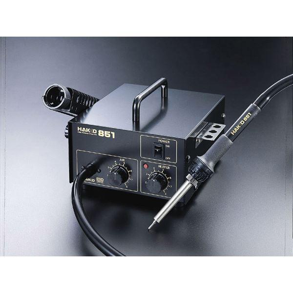 DIY・工具 関連商品 白光 851-1 SMDリワークステーション