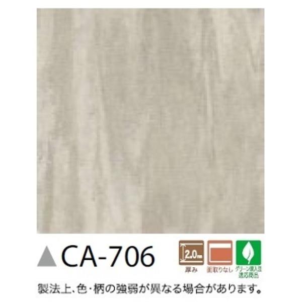 コンポジションタイル 50枚セット CA-706