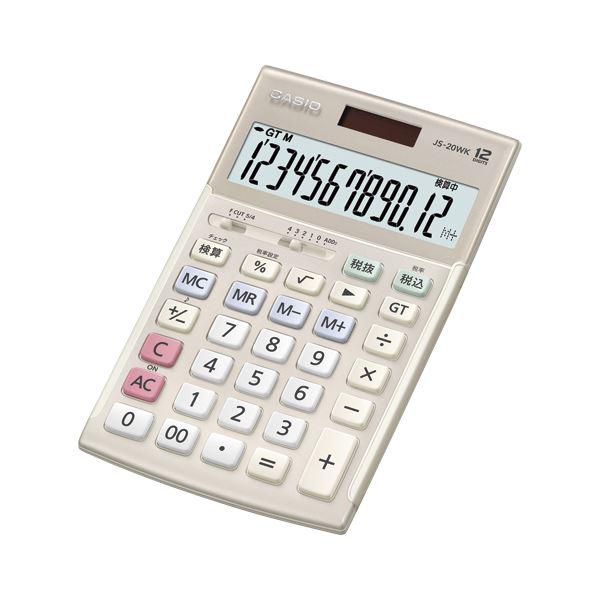 電卓 電卓本体 関連 実務電卓 ジャストサイズ ゴールド JS-20WK-GD