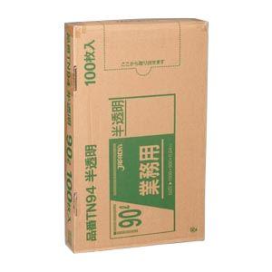 日用雑貨 便利 (業務用セット) メタロセン配合ポリ袋100枚BOX 半透明ポリ袋(100枚入) TN94 【×2セット】