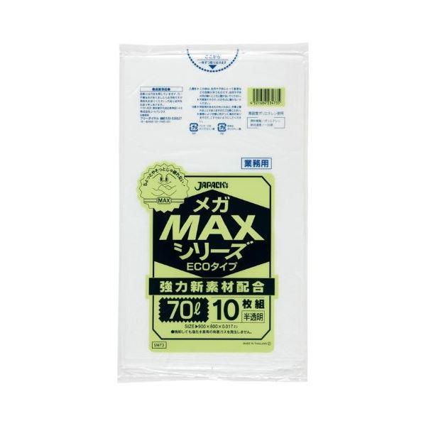 日用品・生活雑貨 袋 関連 メガMAX70L 10枚入017HD+メタロセン半透明 SM73 (60袋×5ケース)300袋セット 38-298