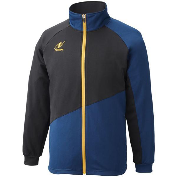 スポーツ用品・スポーツウェア関連商品 卓球アパレル TRAINING SL SHIRT(トレーニングSLシャツ)男女兼用 NW2854 イエロー M