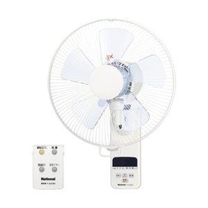 家電 関連 パナソニック(家電) 壁掛扇風機 リモコンタイプ (ブルー) F-GA303-A