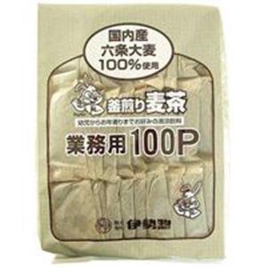 お茶・紅茶 (業務用80セット) 伊勢惣 伊勢惣 麦茶 業務用 100P/1袋 【×80セット】