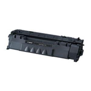 AV・デジモノ (業務用2セット) Canon(キャノン) トナーカートリッジ CRG-515 【×2セット】