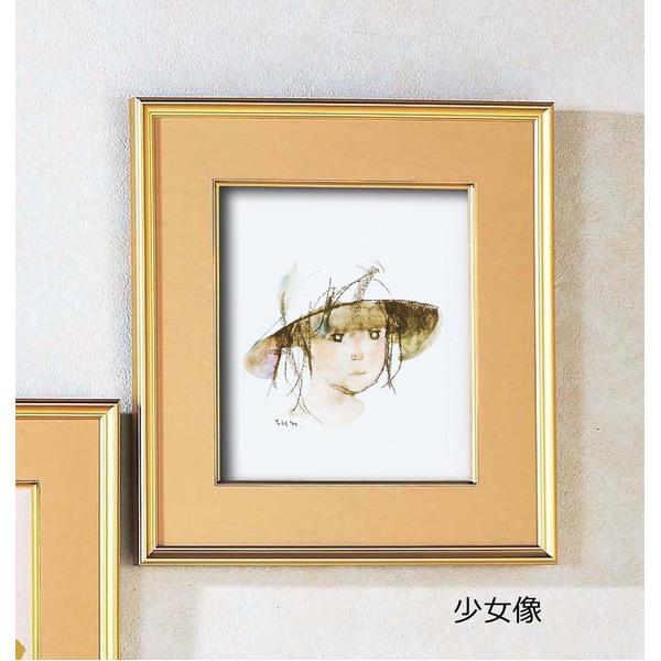 絵画関連 壁掛け用色紙額縁/金フレームセット 【いわさきちひろ/少女像】 色紙サイズ:273×243mm 中身入替可 日本製