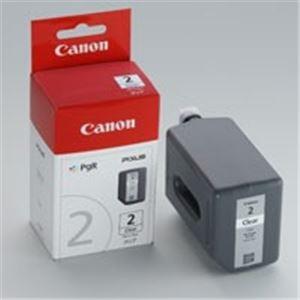 パソコン・周辺機器 (業務用30セット) キャノン Canon IJ用インク PGI-2CLEAR 【×30セット】