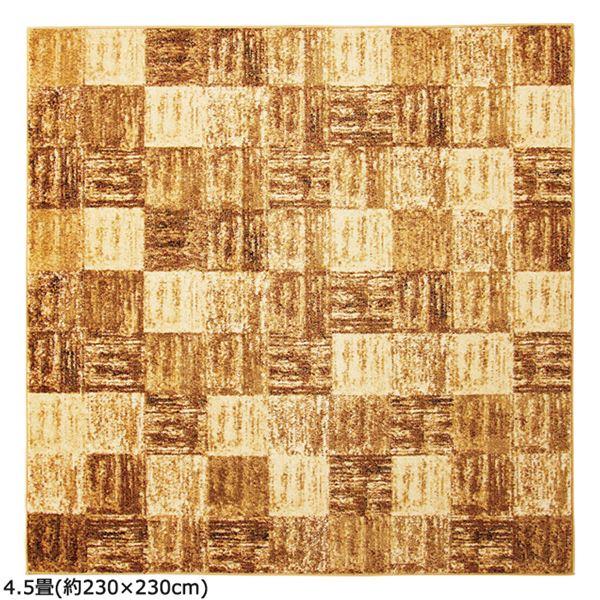 おしゃれな家具 関連商品 モダン柄ウィルトン織カーペット ベージュ 正方形(約300×300cm)