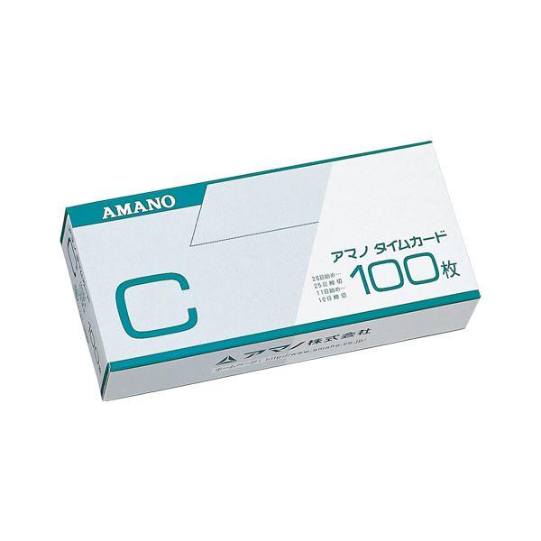文具・オフィス用品 (業務用セット) アマノ タイムカード (標準)Cカード 1箱入 【×3セット】