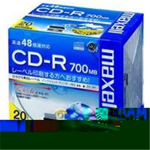 パソコン・周辺機器 (業務用50セット) 日立マクセル HITACHI CD-R <700MB> CDR700S.WP.S1P20S 20枚 【×50セット】