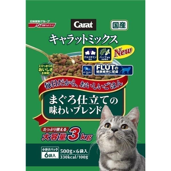 猫用品 キャットフード・サプリメント 関連 (まとめ)日清ペットフード Nキャラットミックスまぐろ仕立ブレンド3kg【猫用・フード】【ペット用品】【×4セット】