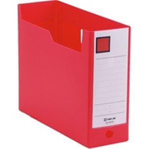収納用品 マガジンボックス・ファイルボックス 関連 (業務用100セット) キングジム GボックスPP 4633N A4E 赤 【×100セット】