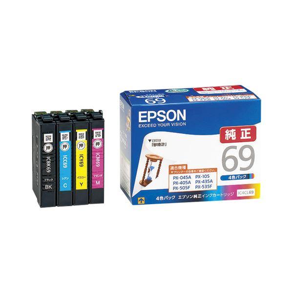 パソコン・周辺機器 PCサプライ・消耗品 インクカートリッジ 関連 エプソン インクカートリッジ 4色セット IC4CL69