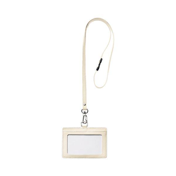 財布・キーケース・カードケース (まとめ) フロント 本革製ネームカードホルダー ヨコ型 ストラップ付 ホワイト RLNH-E-W 1個 【×5セット】