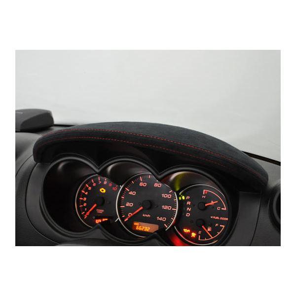 車用品 パーツ 内装パーツ 関連 コペン L880K メーターフードカバー 本体部:ブラックレザー/ブラウンステッチ シルクロード 1893785
