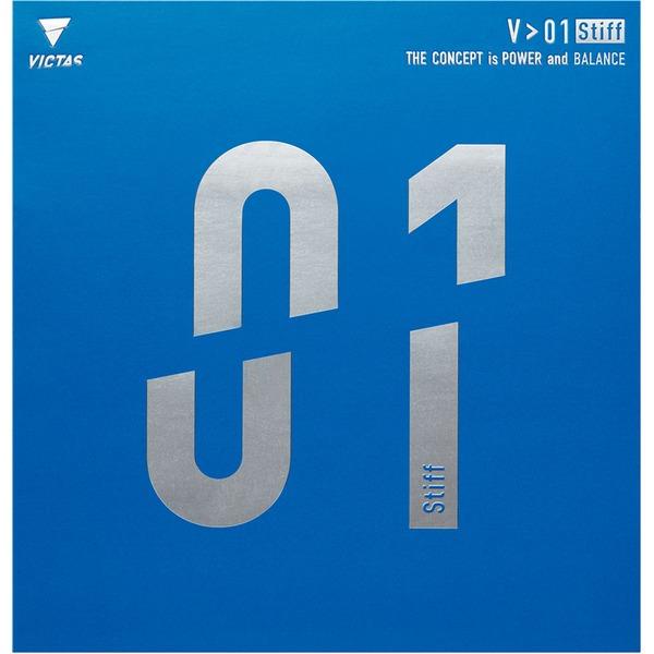 卓球ラケット用ラバー 関連商品 ヤマト卓球 VICTAS(ヴィクタス) 裏ソフトラバー V>01スティフ 020351 ブラック 1.8