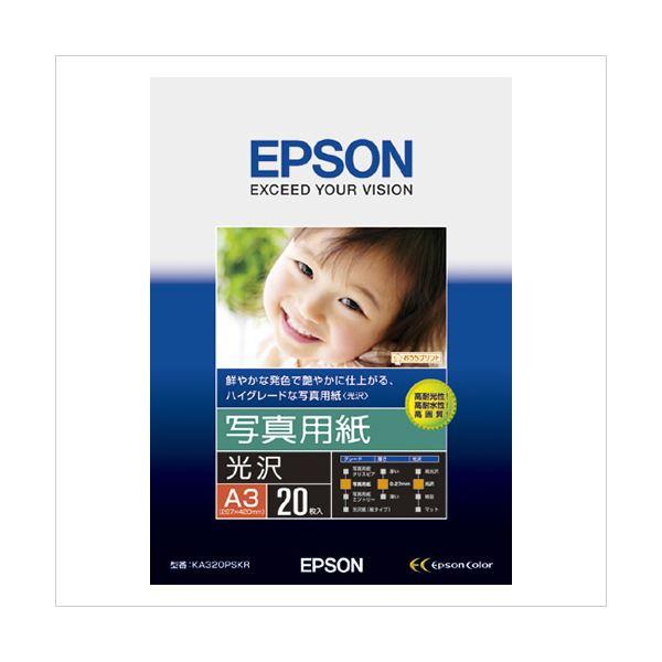 (業務用セット) エプソン EPSON純正プリンタ用紙 写真用紙(光沢) KA320PSKR 20枚入 【×2セット】