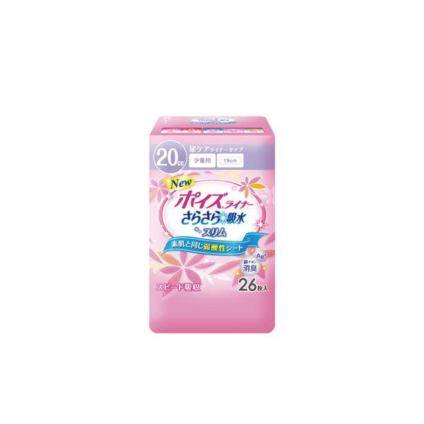 健康器具 日本製紙クレシア 尿とりパッド ポイズライナー(2)少量用(26枚×18袋)ケース