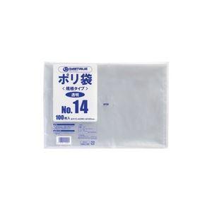 生活用品・インテリア・雑貨 (業務用100セット) ジョインテックス ポリ袋 14号 100枚 B314J 【×100セット】