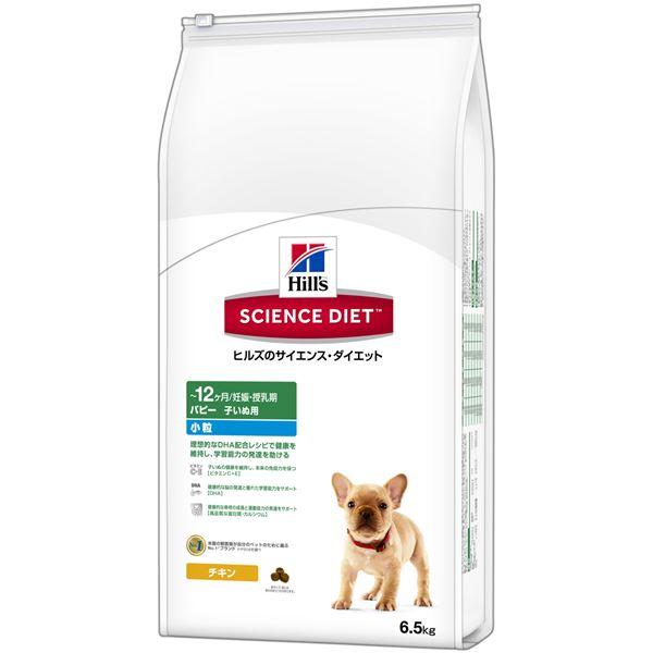 犬用品 ドッグフード・サプリメント 関連 SDパピー小粒子いぬ用6.5kg(ドッグフード)【ペット用品】
