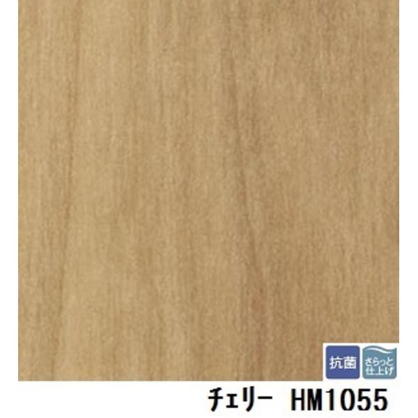 インテリア・寝具・収納 関連 サンゲツ 住宅用クッションフロア チェリー 板巾 約11.4cm 品番HM-1055 サイズ 182cm巾×10m