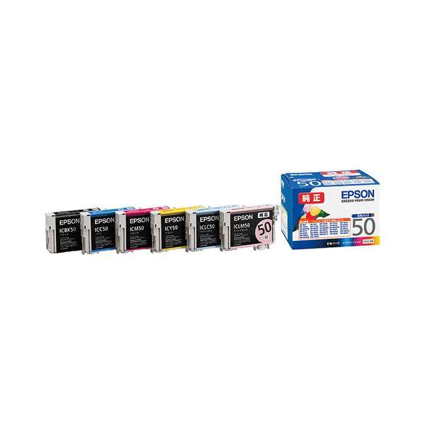 パソコン・周辺機器 (まとめ) エプソン EPSON インクカートリッジ 6色パック IC6CL50 1箱(6個:各色1個) 【×3セット】