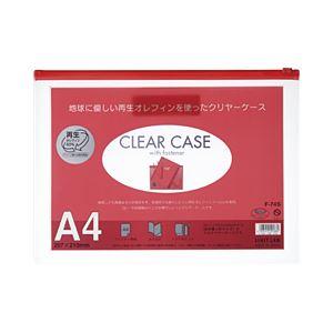 生活 雑貨 通販 (業務用セット) クリアケース(マチなし) A4 赤 【×20セット】