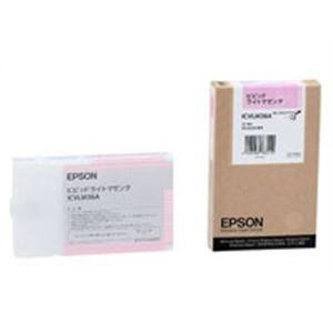 パソコン・周辺機器 (業務用10セット) EPSON(エプソン) IJインクカートリッジ ICVLM36A BLマゼンタ 【×10セット】
