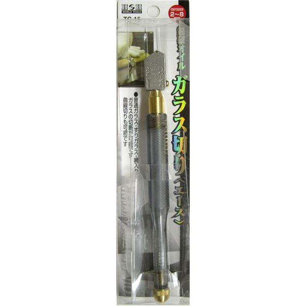 DIY・工具 関連商品 (業務用10個セット) H&H 超硬オイルガラス切り 【エース】 TC-15