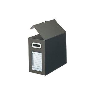 生活用品・インテリア・雑貨 (業務用50セット) プラス サンプルボックス BF10-A4-150 A4 濃灰 【×50セット】