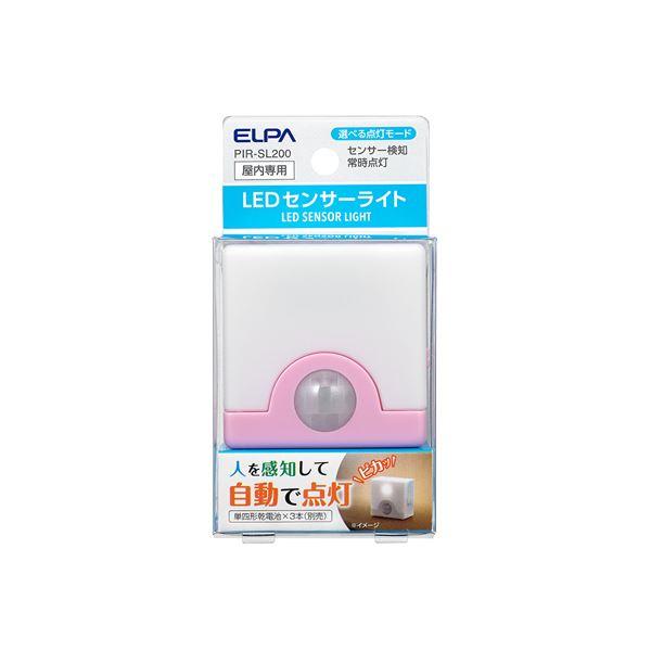 インテリア・家具 生活用品 雑貨 (業務用セット) LEDコンパクトセンサーライト ピンク PIR-SL200(PK) 【×5セット】