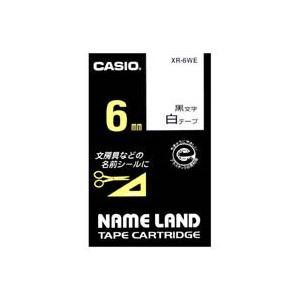ラベルシール・プリンタ関連 (業務用50セット) CASIO カシオ ネームランド用ラベルテープ 【幅:6mm】 XR-6WE 白に黒文字
