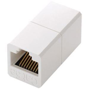 パソコン・周辺機器 (業務用50セット) エレコム ELECOM RJ45延長コネクタ LD-RJ45JJ5Y2 【×50セット】
