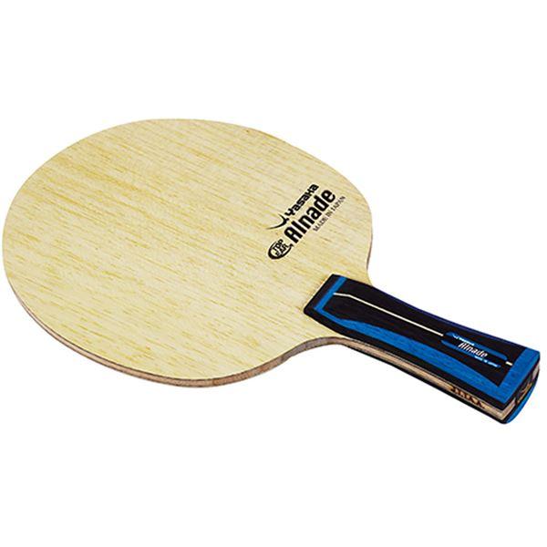 卓球ラケット 関連商品 シェークラケット ALNADE FLA(アルネイド フレア 梁靖崑選手モデル) TG103