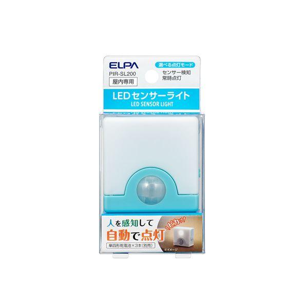 インテリア・家具 便利グッズ 日用品雑貨 (業務用セット) LEDコンパクトセンサーライト ブルー PIR-SL200(BL) 【×5セット】