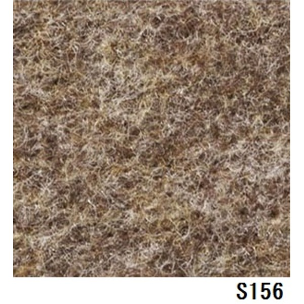 生活用品・インテリア・雑貨 パンチカーペット サンゲツSペットECO色番S-156 182cm巾×2m