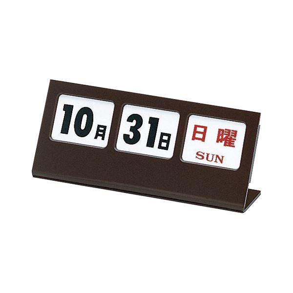 超歓迎された 日用品雑貨関連商品 クラウン アクリル万年カレンダー CR-MA5-B CR-MA5-B, ハチリュウマチ:876d3bfc --- gipsari.com