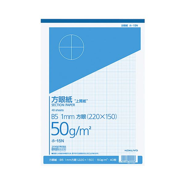 生活用品・インテリア・雑貨 (まとめ) コクヨ 上質方眼紙 B5 1mm目 ブルー刷り 40枚 ホ-15N 1冊 【×30セット】