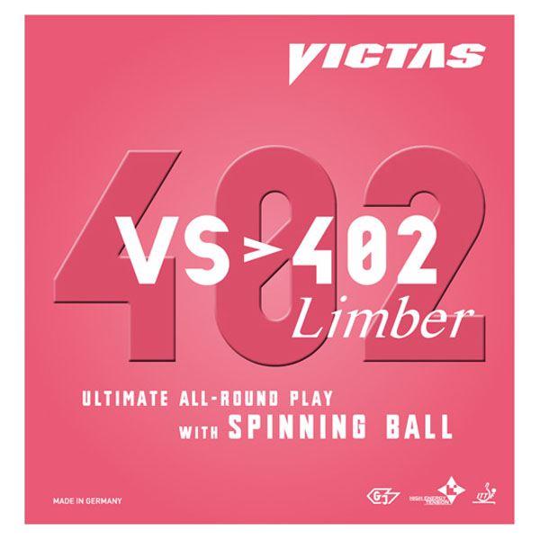 卓球ラケット用ラバー 関連商品 ヤマト卓球 VICTAS(ヴィクタス) 裏ソフトラバー VS>402 リンバー 020391 レッド 1.8