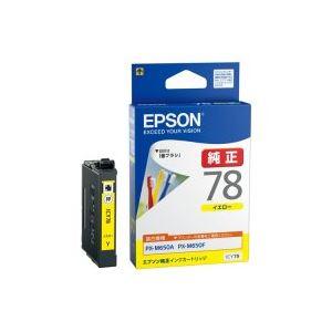 パソコン・周辺機器 (業務用40セット) エプソン EPSON インクカートリッジ ICY78 イエロー 【×40セット】