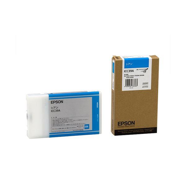 エプソン(EPSON)用 関連商品 エプソン インクカートリッジ シアン ICC39A