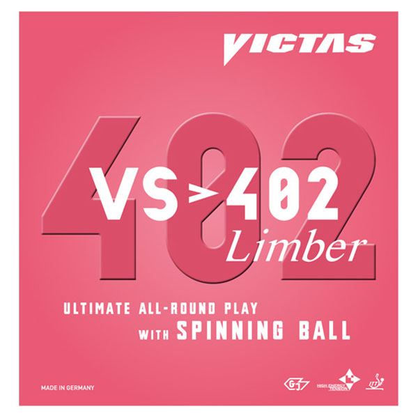 卓球ラケット用ラバー 関連商品 ヤマト卓球 VICTAS(ヴィクタス) 裏ソフトラバー VS>402 リンバー 020391 レッド MAX