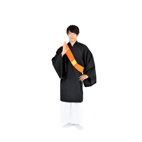 生活 雑貨 通販 【コスプレ衣装/パーティーグッズ】 お坊さん【代引不可】