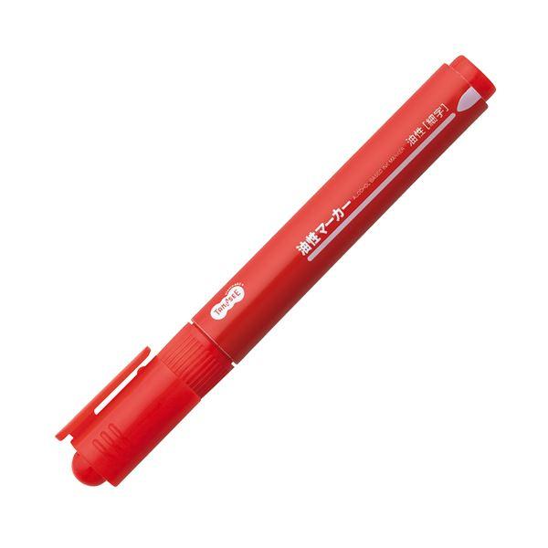 (まとめ) TANOSEE キャップ式油性マーカー シングル 細字 赤 1セット(50本) 【×4セット】